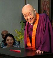 95歳を迎え「笑って生きて」と話す寂聴さん=京都市