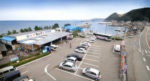 海の駅に認定された大浦漁港と隣接する産直施設=鳴門市北灘町(北灘漁協提供)