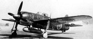 日本の戦闘機「紫電」(たつえ歴史教室提供)