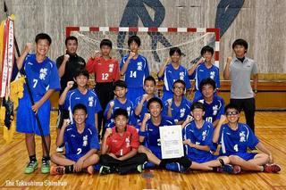 第71回徳島県中学総体の写真を特集
