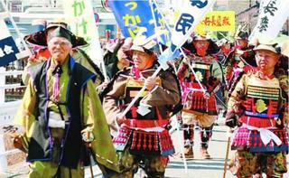 大阪で三好長慶を顕彰する武者行列 大河ドラマ誘致目指し、徳島からも参加