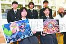 高校生「イラスト甲子園」で城南高(徳島)美術部が優…