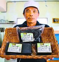 大西食品が商品化した「竹炭こんにゃく」=阿南市那賀川町江野島