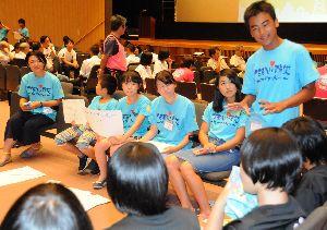 防災について意見を交わす子どもたち=石井町の石井中央公民館