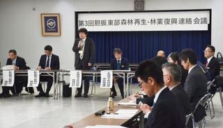北海道地震で山林再生案を提示