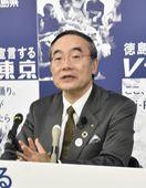 知事の今年の漢字は「会」
