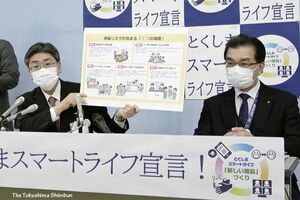 臨時記者会見を行う仁井谷保健福祉部長(左)と坂東危機管理環境部副部長=15日午後4時ごろ、徳島県庁