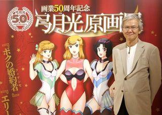 """漫画家50年・弓月光氏、""""都合のいい女""""描かず 原動力は…「性欲なくなったら終わり」"""