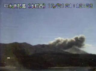 鹿児島・口永良部島で小規模噴火
