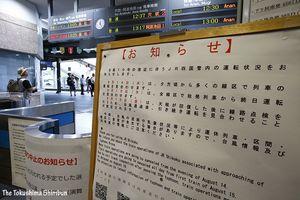 台風10号の接近に伴い運休することを知らせる看板=14日午後0時20分ごろ、JR徳島駅