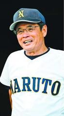 全国高校野球徳島大会で2連覇した鳴門高監督 森脇稔…