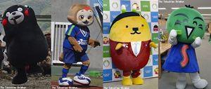 PK対決に出場するゆるキャラたち。左から熊本県のくまモン、徳島ヴォルティスのヴォルタくん、松茂町の松茂係長、徳島県のすだちくん
