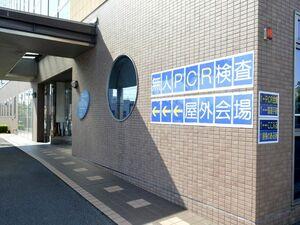 スタッフや来院者と非接触のドライブスルー方式で検査を行うたまき青空病院=徳島市国府町