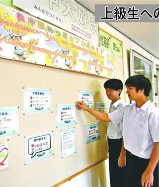 生徒の活躍紹介 自尊感情向上に効果 小松島中