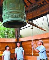 平和と核兵器の廃絶を願って鐘を突く参加者=小松島市松島町の地蔵寺