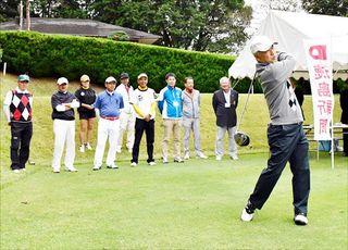 徳島新聞社杯争奪第11回郡市対抗シニア&レディースゴルフ大会
