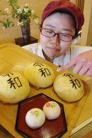 写真を拡大 新元号「令和」にちなんだまんじゅう(手前)とメロンパン