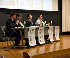 クラウドファンディングについてパネル討論などが行われたシンポジウム=徳島大蔵本キャンパス