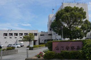 剪定ばさみ突き付け「殺すぞ」 脅した疑いで69歳男を逮捕/徳島・鳴門署