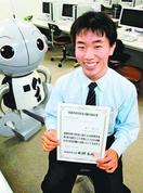 難関「応用情報技術者」国家試験、森下さん(科技高3…