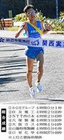 4位でレースを終えた大塚製薬のアンカー三岡=和歌山県田辺市龍神村