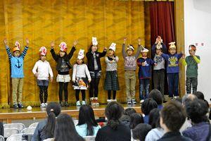 英語劇を演じる児童=三好市池田町の市中央公民館