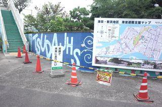 法令違反の塀改修着手 徳島市で危険度高い2校から