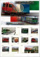 観光列車「四国千年ものがたり」 オリジナル切手発売