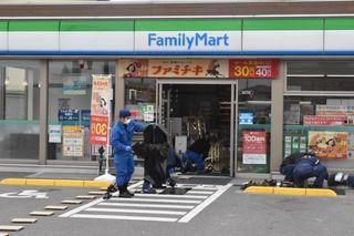90歳、カップ酒を万引 見つかり店員つねって逃走徳島・小松島署逮捕