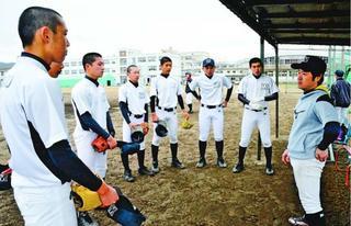 野球のまちから~富岡西センバツ初出場 5 硬式野球教室