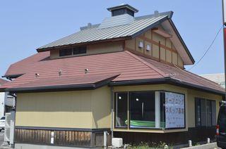こがね製麺所が徳島初出店