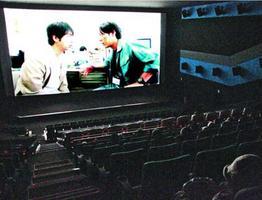「波乗りオフィスへようこそ」の上映が始まったイオンシネマ徳島=徳島市