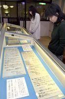 過去の南海地震に関する古文書など約40点が並ぶ企画展=徳島市の県立文書館