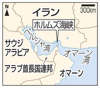 イラン、英タンカー拿捕未遂