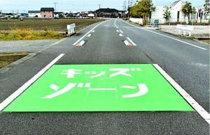 キッズゾーンを示す路面標示=松茂町笹木野