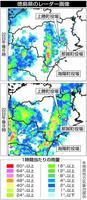 徳島県のレーダー画像
