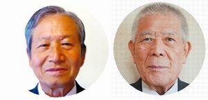 [左]木下覺さん [右]山田隆さん