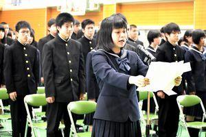 新入生を代表して宣誓する辻岡さん=三好市の池田高校