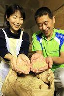 阿南の農産物全国で好評 横浜から移住の黒川さん夫妻…