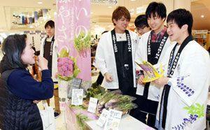 買い物客に藤野菜をPRする徳島大の学生=石井町高川原のフジグラン石井