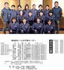 徳島は30位内が目標 都道府県対抗女子駅伝14日号砲