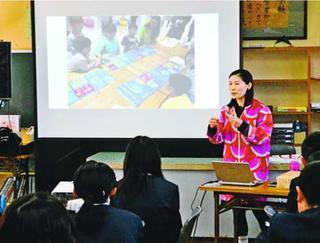 「若い世代も世界に発信を」ダボス会議出席のゼロ・ウェイスト坂野さんが上板の高志小で講演