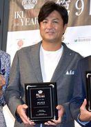 高橋由伸氏、娘の運動会のパパ競技に気合十分 ユニホ…
