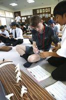井川中生から琴の演奏を教わるダルズ市の高校生=三好市の井川中