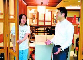 県内初「難病カフェ」 20日に徳島市で不安や悩み語り合う