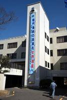 鳴門の渦潮の世界遺産登録に向けた取り組みをPRする懸垂幕=鳴門市の県鳴門合同庁舎