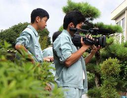 「造園男子」の映像を撮影する神山分校の生徒=神山町の同校(同校提供)