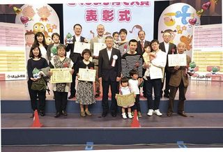 「とくしま子育て大賞」募集について(徳島県)