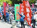 連合徳島がメーデー初の4月開催 賃金格差是正を訴え