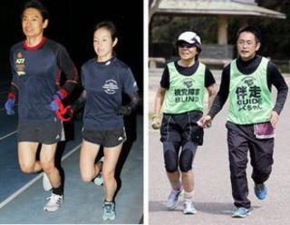 とくしまマラソン 視覚障害者と伴走ランナー2組出場